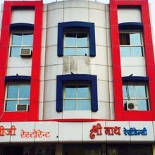 Hotel Shri Nath Residency in Dhar
