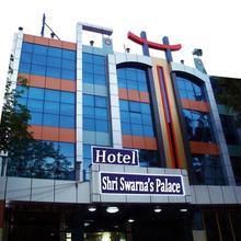 Hotel Shri Swarna's Palace - A Business Class Hotel in Tiruchirapalli