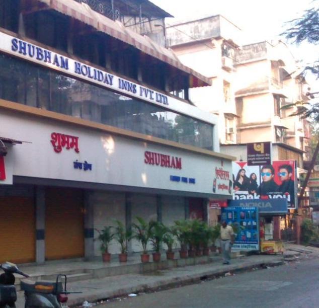Hotel Shubham Panvel in Panvel