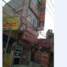 Hotel Shubham in Rohtak