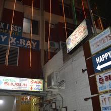 Hotel Shugun in Gandhinagar