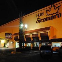 Hotel Sicomoro in Bajonal