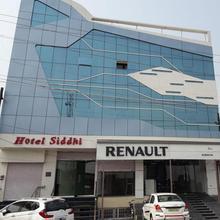 Hotel Siddhi in Auraiya