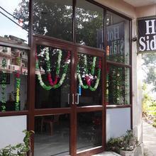 HOTEL SIDHARTH in Kangra