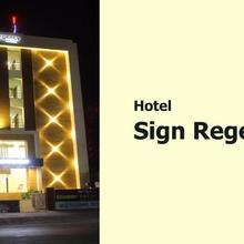 Hotel Sign Regency in Kurnool