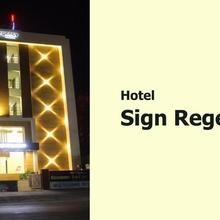 Hotel Sign Regency in Alampur