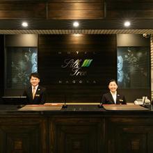 Hotel Silk Tree Nagoya in Nagoya