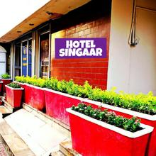 Hotel Singaar in Nagercoil