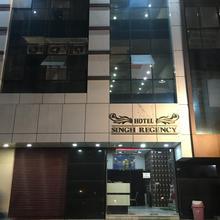 Hotel Singh Regency in Jhansi