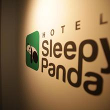 Hotel Sleepy Panda Streamwalk Seoul Jongno in Seoul