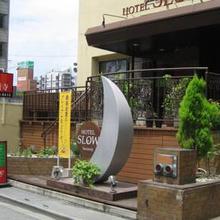 Hotel Slow Suizenji in Kumamoto