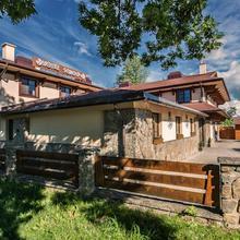 Hotel Sobota in Ganovce