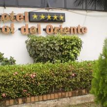 Hotel Sol del Oriente Pucallpa in Pucallpa