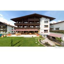 Hotel Solstein in Seefeld In Tirol