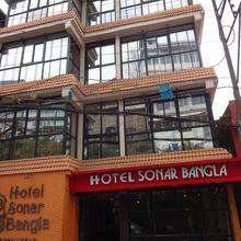 Hotel Sonar Bangla Darjeeling in Naya Bazar