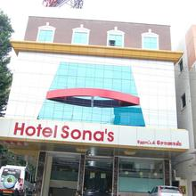 Hotel Sona's in Tiruchirapalli