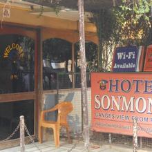 Hotel Sonmony in Varanasi