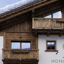 Hotel Sonne in Livigno