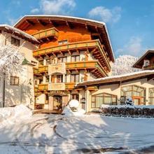 Hotel Sonnenuhr in Gallzein