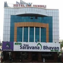Hotel Sree Saravana Bhavan in Mohanur