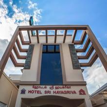 Hotel Sri Hayagriva in Tiruchirapalli