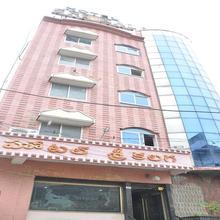 Hotel Sri Kalaga in Vijayawada