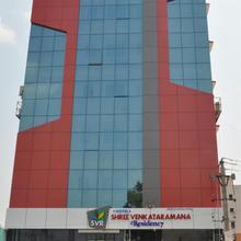 Hotel Sri Venkataramana Residency in Chittoor