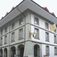 Hotel Stadthaus in Buchegg