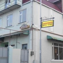 Hotel Star in Akhalts'ikhe