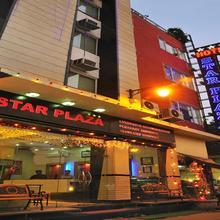 Hotel Star Plaza@new Delhi Railway Station in New Delhi