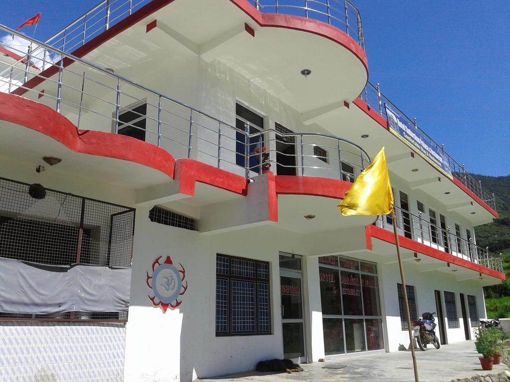 Hotel Sudarshan Palace in Chamoli Gopeshwar