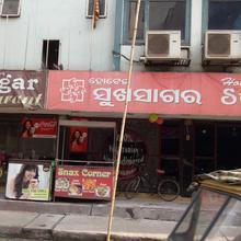 Hotel Sukhsagar in Rourkela