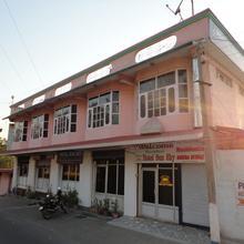 Hotel Sun Sky in Sarkaghat