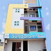 Hotel Sundaram Guest House in Maheshwar