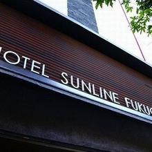 Hotel Sunline Fukuoka Hakata Ekimae in Fukuoka