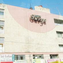 Hotel Surya in Bilaspur