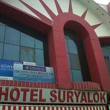 Hotel Surya Lok Rudrapur in Rudrapur