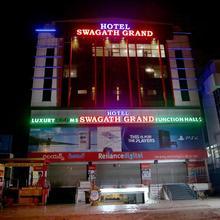 Hotel Swagath Grand A.s. Rao Nagar in Hyderabad