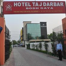 Hotel Taj Darbar in Sagarpur