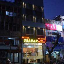 Hotel Taldar Inn in Udaipur