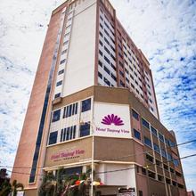 Hotel Tanjong Vista in Kuala Terengganu