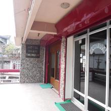 Hotel Tashi Thendup in Rumtek