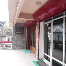 Hotel Tashi Thendup in Pakyong