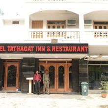 Hotel Tathagat Inn in Gaya