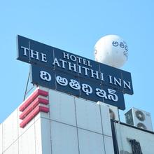 Hotel The Athithi Inn in Gudivada