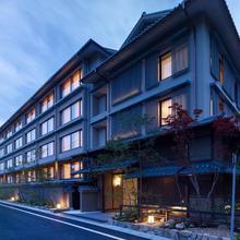 Hotel The Celestine Kyoto Gion in Kyoto