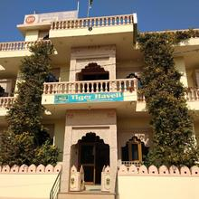 Hotel Tiger Haveli in Sawai Madhopur