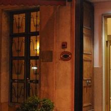 Hotel Tirreno in Genova