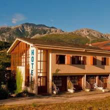 Hotel Torrecerredo in Inguanzo