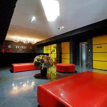 Hotel Toyan in Tomsk